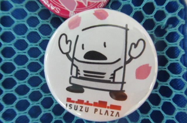 ハートリンク磯子 ISUZUプラザへ行ってきました