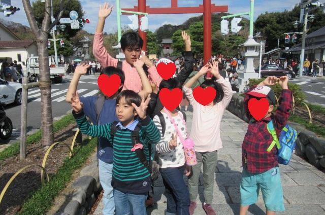 ハートリンク放課後等デイサービス磯子 鎌倉散策に行ってきました!