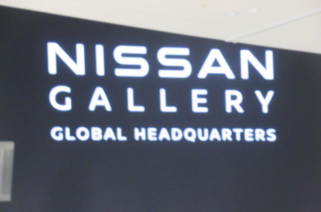 ハートリンク 放課後等デイサービス磯子 日産グローバル本社ギャラリーに行ってきました!