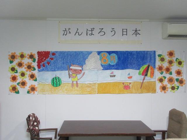 優楽亭デイサービス中区根岸、スタッフブログ